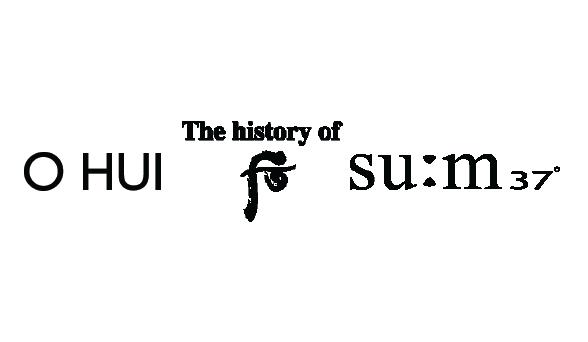 HCM logo-10